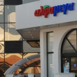 Cypriot supermarket fast-forwards System21 to aid takeover